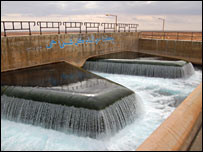 Water (BBC)